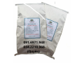 enzyme-xu-ly-nuoc-cat-tao-ao-nuoi-microbate-cua-an-do-small-0